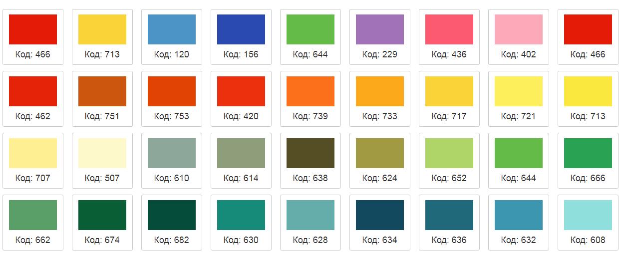 фото цветовая палитра натяжных потолков 001