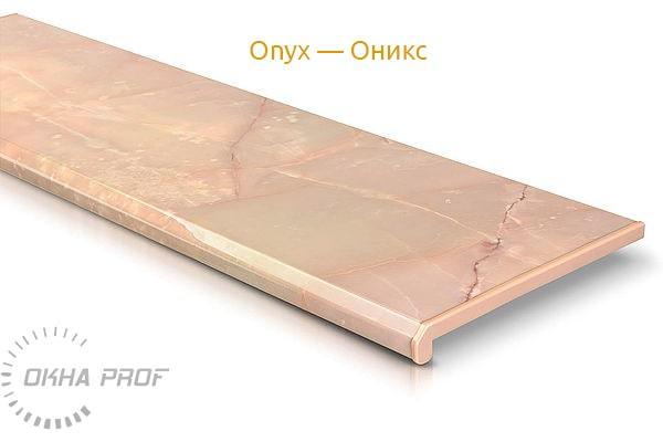 фото подоконник Onyx в Донецке