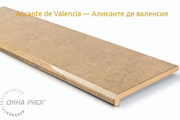 фото подоконник Danke Alicante de Valencia в Донецке