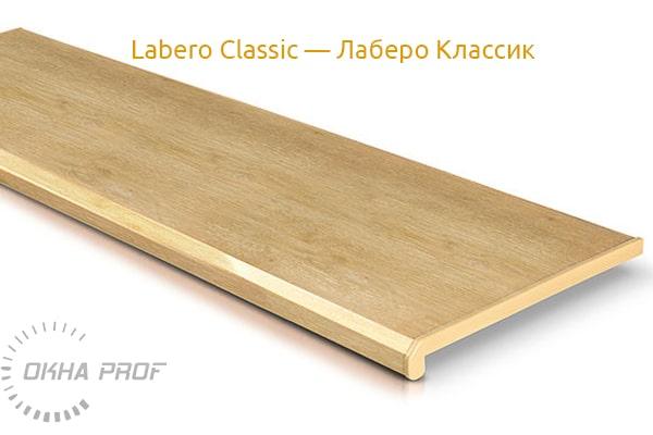 фото подоконник Danke Labero Classic в Донецке