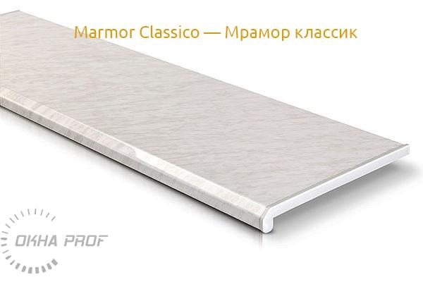 фото подоконник Danke Marmor Classico в Донецке