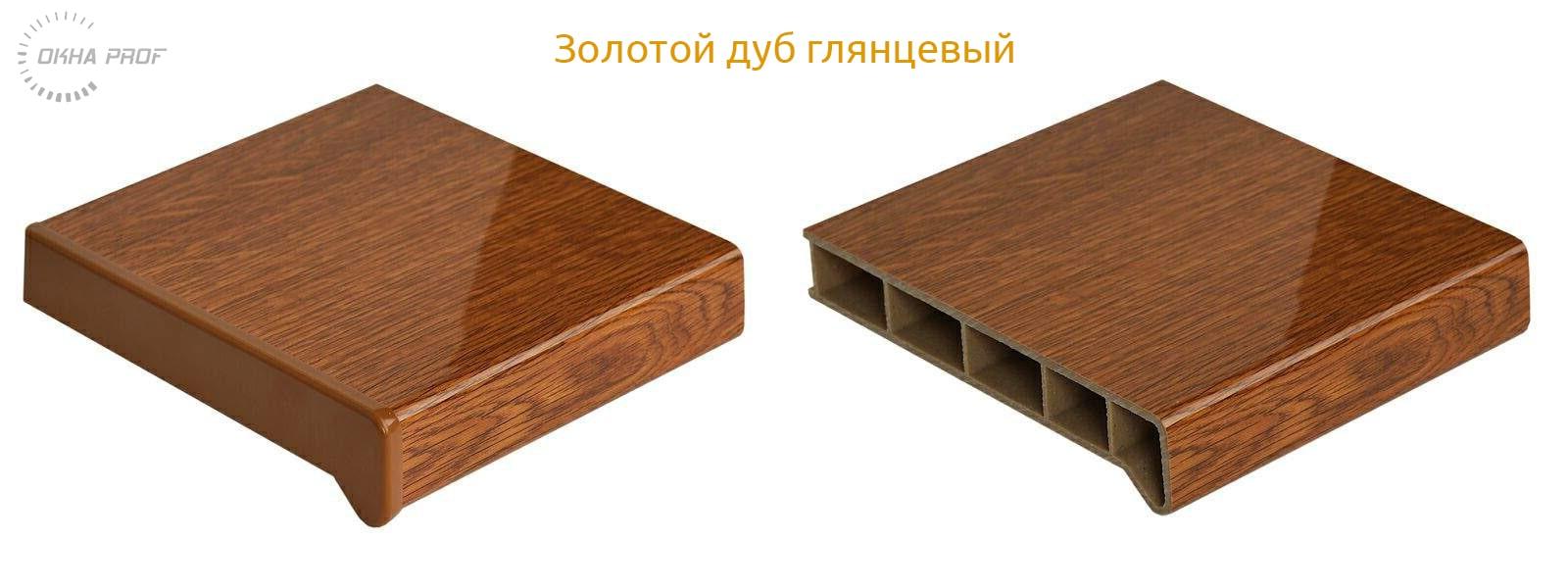 podokonnik-decor-donetsk-oknaprof-moeller-002