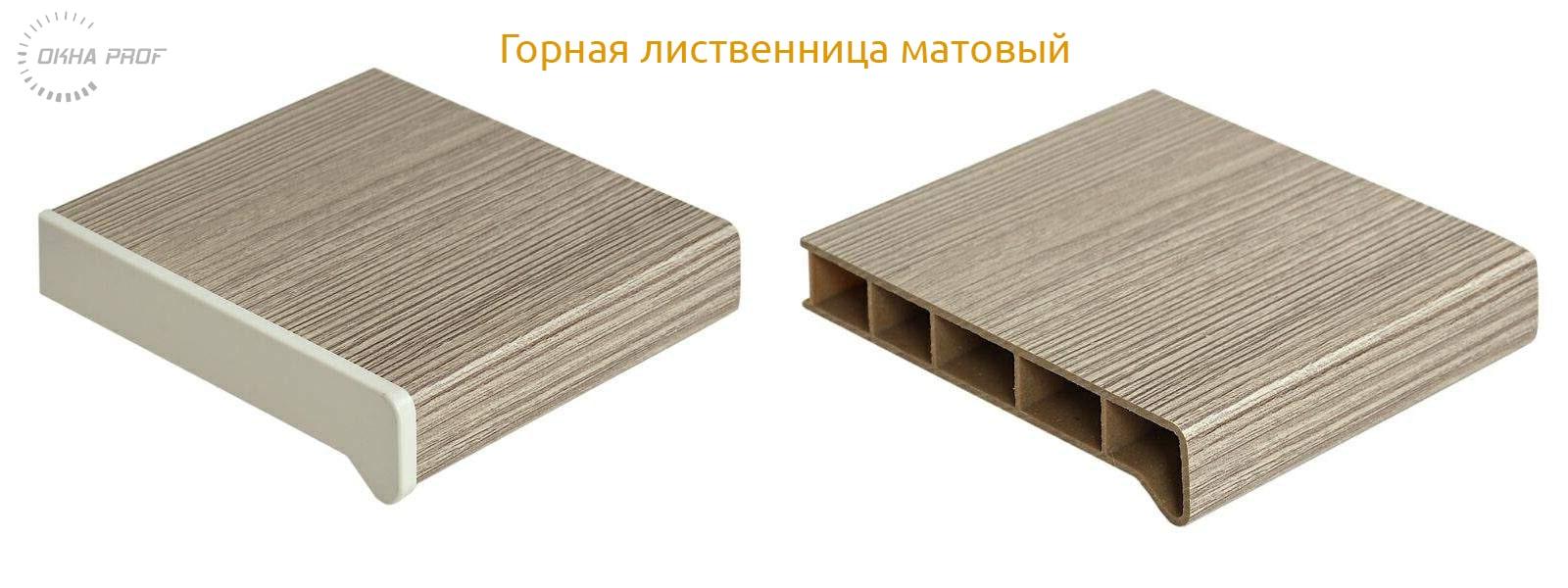 podokonnik-decor-donetsk-oknaprof-moeller-004