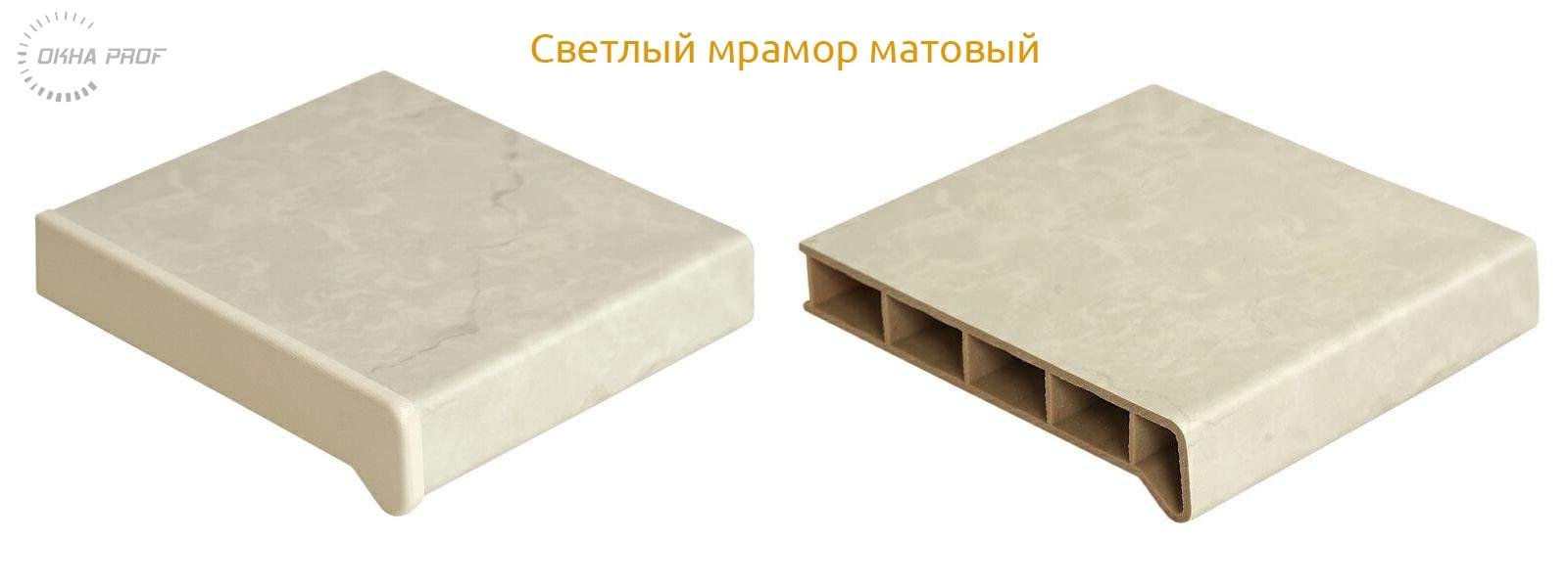 podokonnik-decor-donetsk-oknaprof-moeller-006
