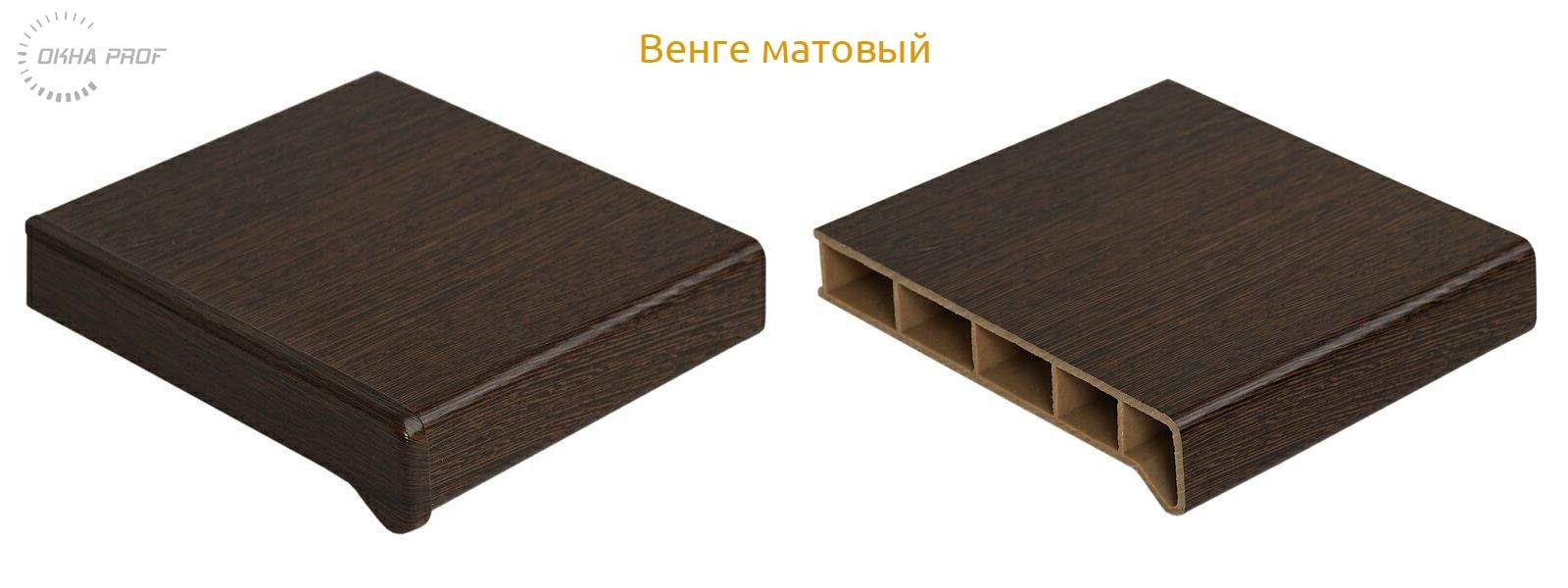 podokonnik-decor-donetsk-oknaprof-moeller-007