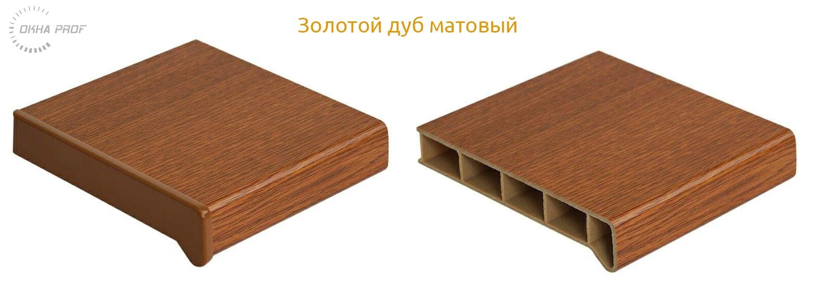 podokonnik-decor-donetsk-oknaprof-moeller-009