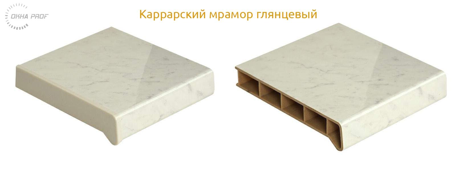 podokonnik-decor-donetsk-oknaprof-moeller-010