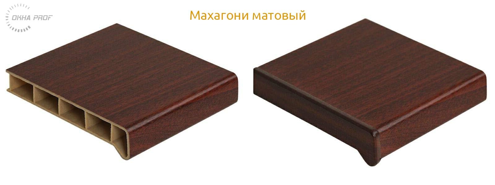 podokonnik-decor-donetsk-oknaprof-moeller-011