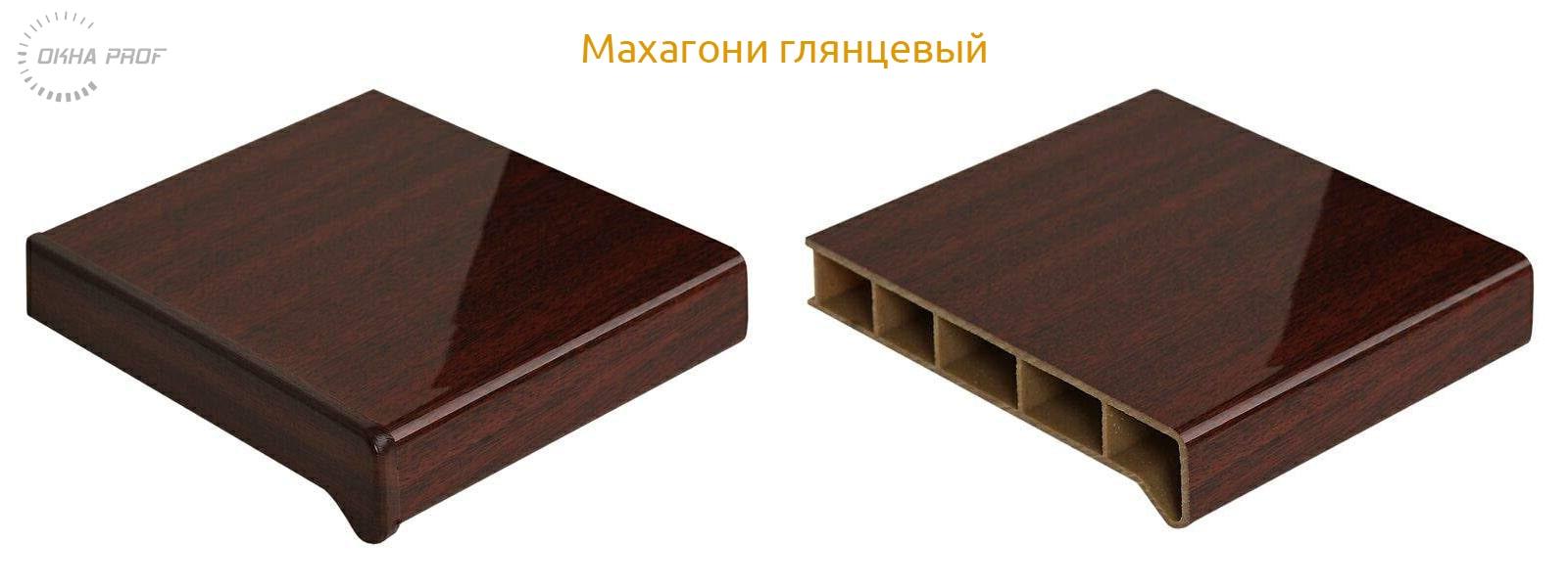 podokonnik-decor-donetsk-oknaprof-moeller-013