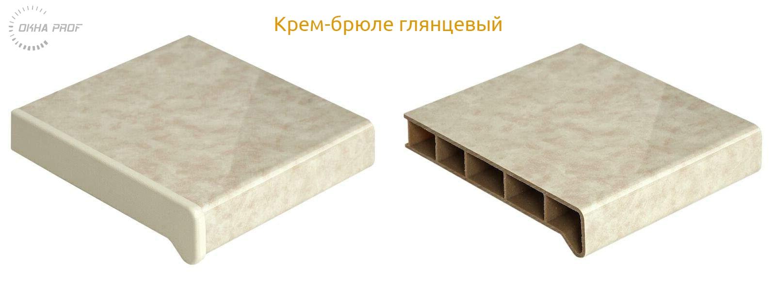 podokonnik-decor-donetsk-oknaprof-moeller-014