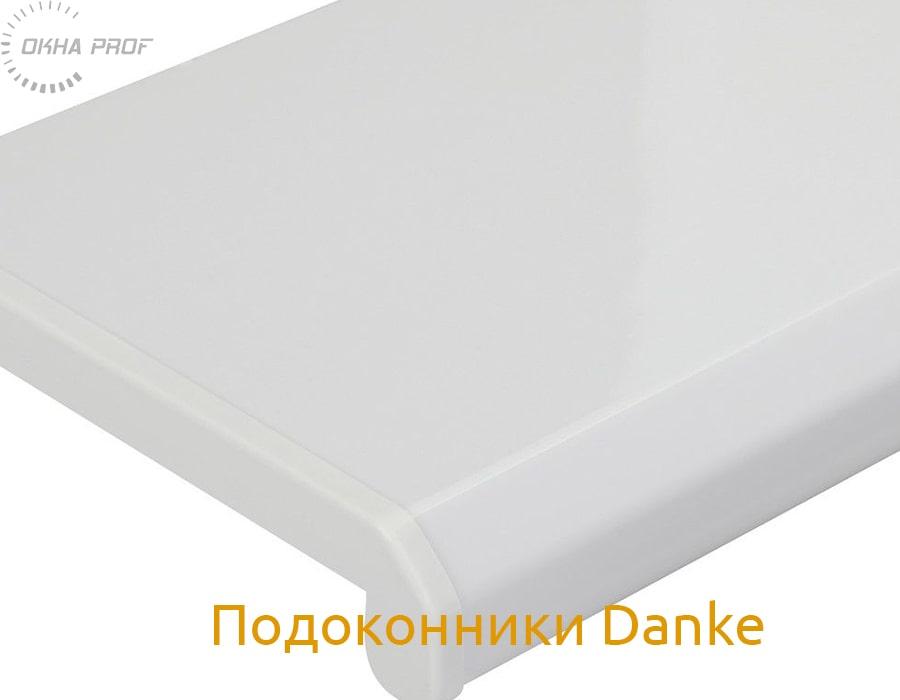 фото подоконник Данке белый