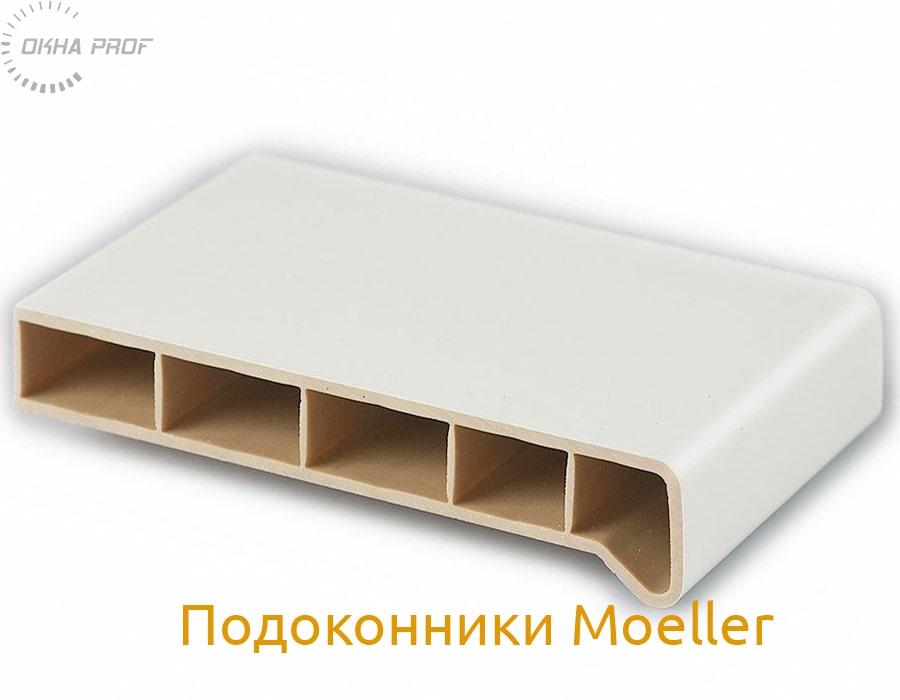 фото подоконник меллер белый в разрезе