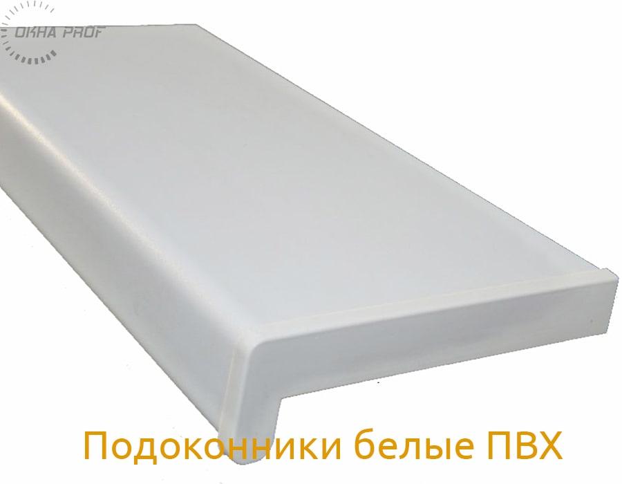 картинка обычный российский пластиковый подоконник