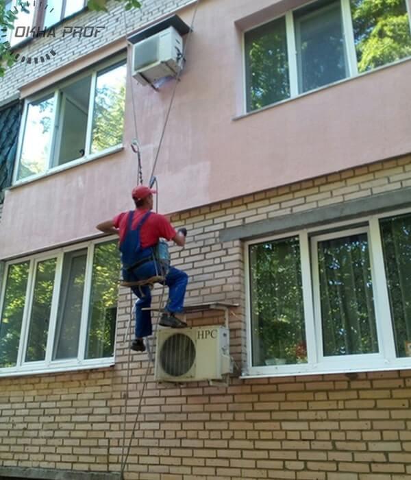 фото утепление стен в Донецке 012