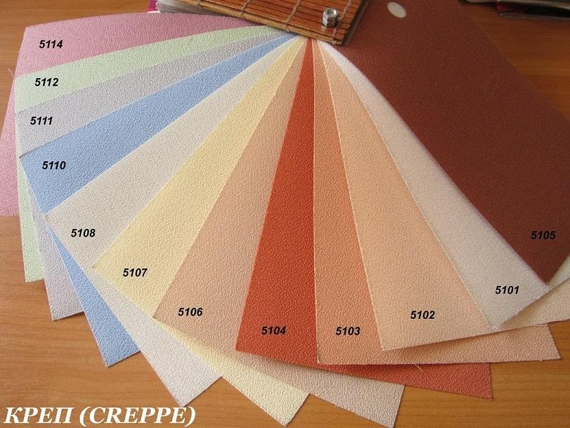 фото вертикальные жалюзи Creppe