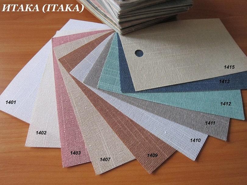 фото вертикальные жалюзи Itaka 02