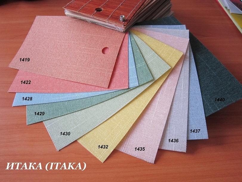 фото вертикальные жалюзи Itaka