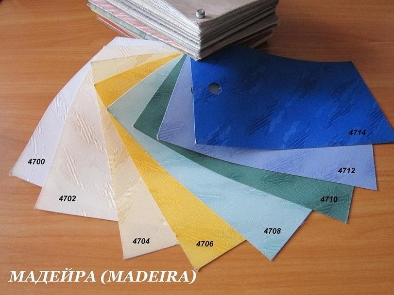 фото вертикальные жалюзи Madeira