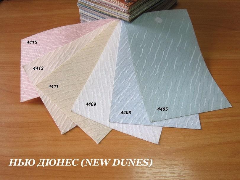 фото вертикальные жалюзи New Dunes