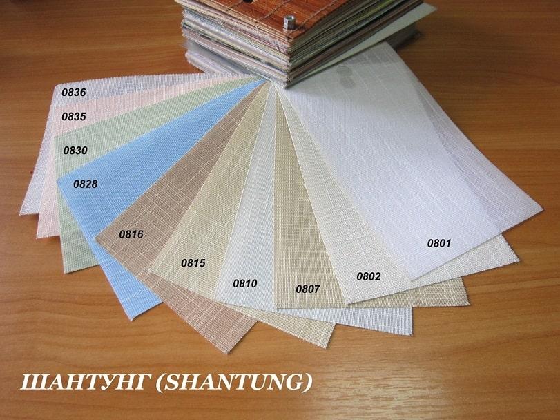фото вертикальные жалюзи Shantung