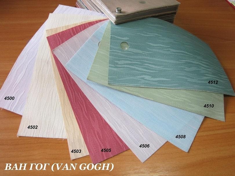 фото вертикальные жалюзи Van Gogh