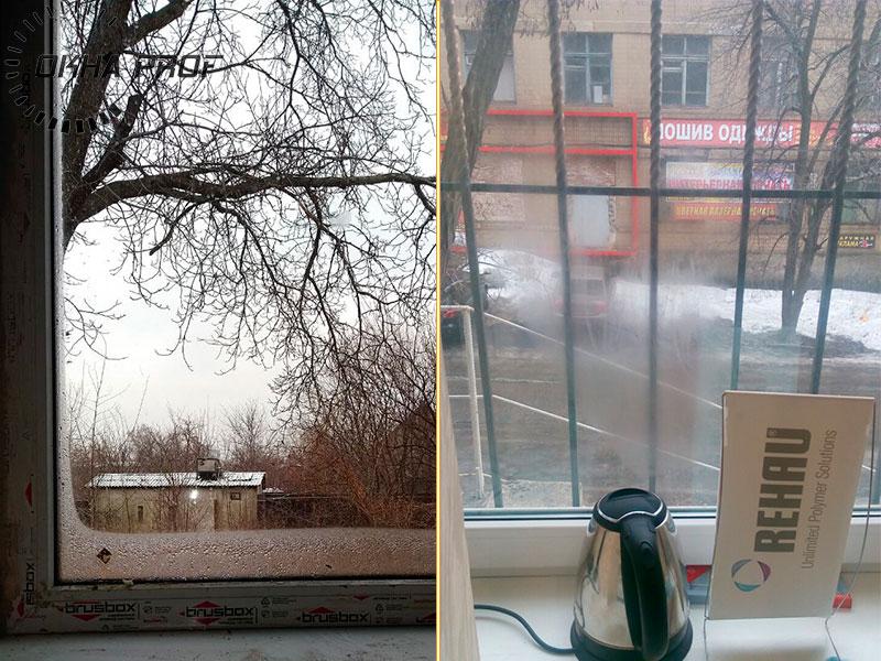 Фотографии пластиковых окон с конденсатом от повышенной влажности.