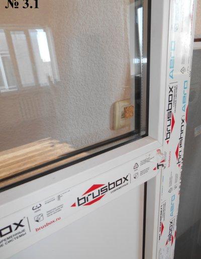 фото балконная дверь BrusBox БУ