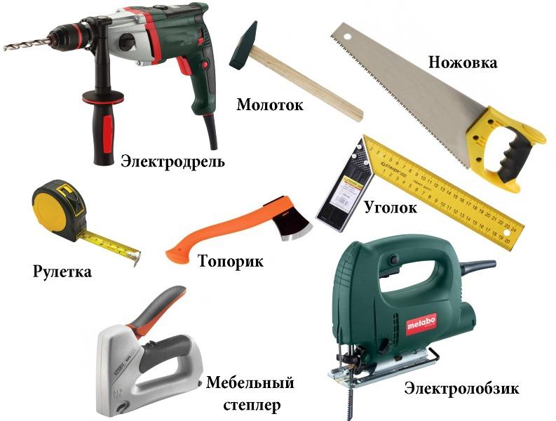 картинка инструменты для обшивки балкона