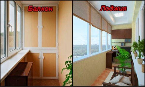 картинка лоджия и балкон