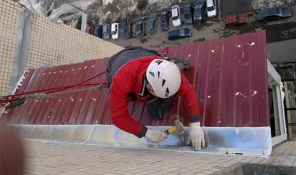картинка ремонт крыши