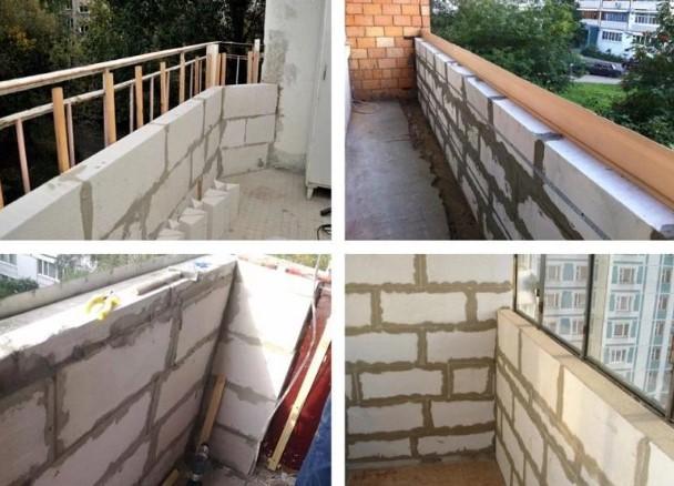 картинка усиление балкона пеноблоками