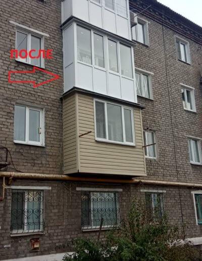фото французский балкон Макеевка ул Токарева 9 Окна Prof 002