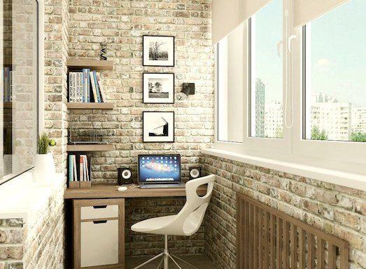 картинка кабинет на балконе
