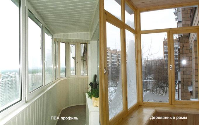 картинка рамы на окнах