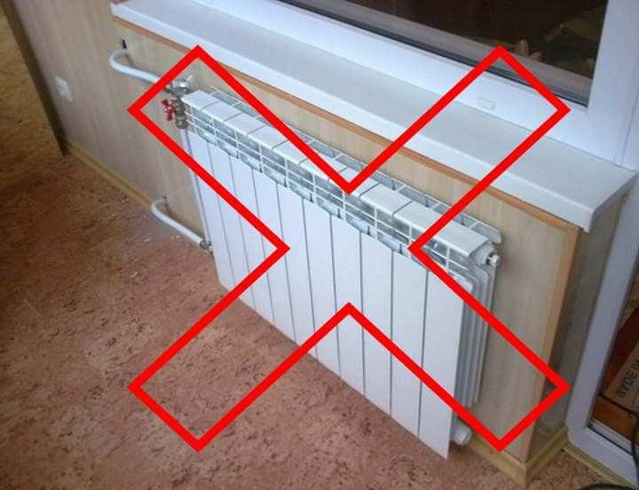 картинка радиатор на балконе