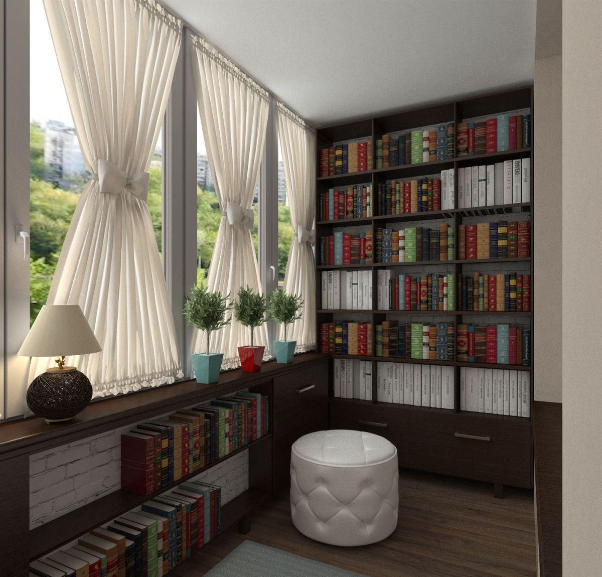 картинка читальный зал на балконе