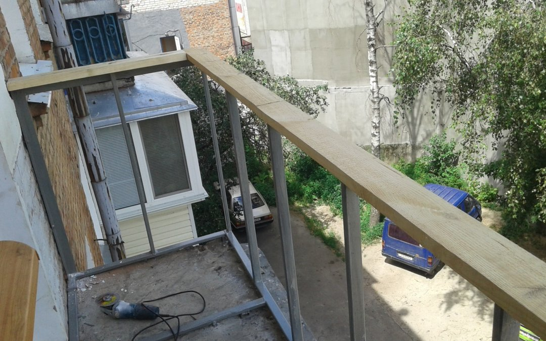 Ремонт ограждения балкона