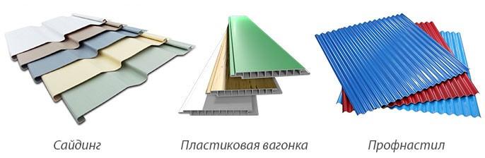 картинка материал для отделки балкона