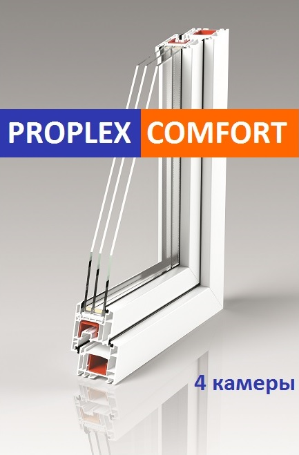 картинка окна Proplex