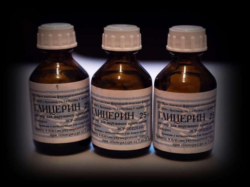 картинка глицерин