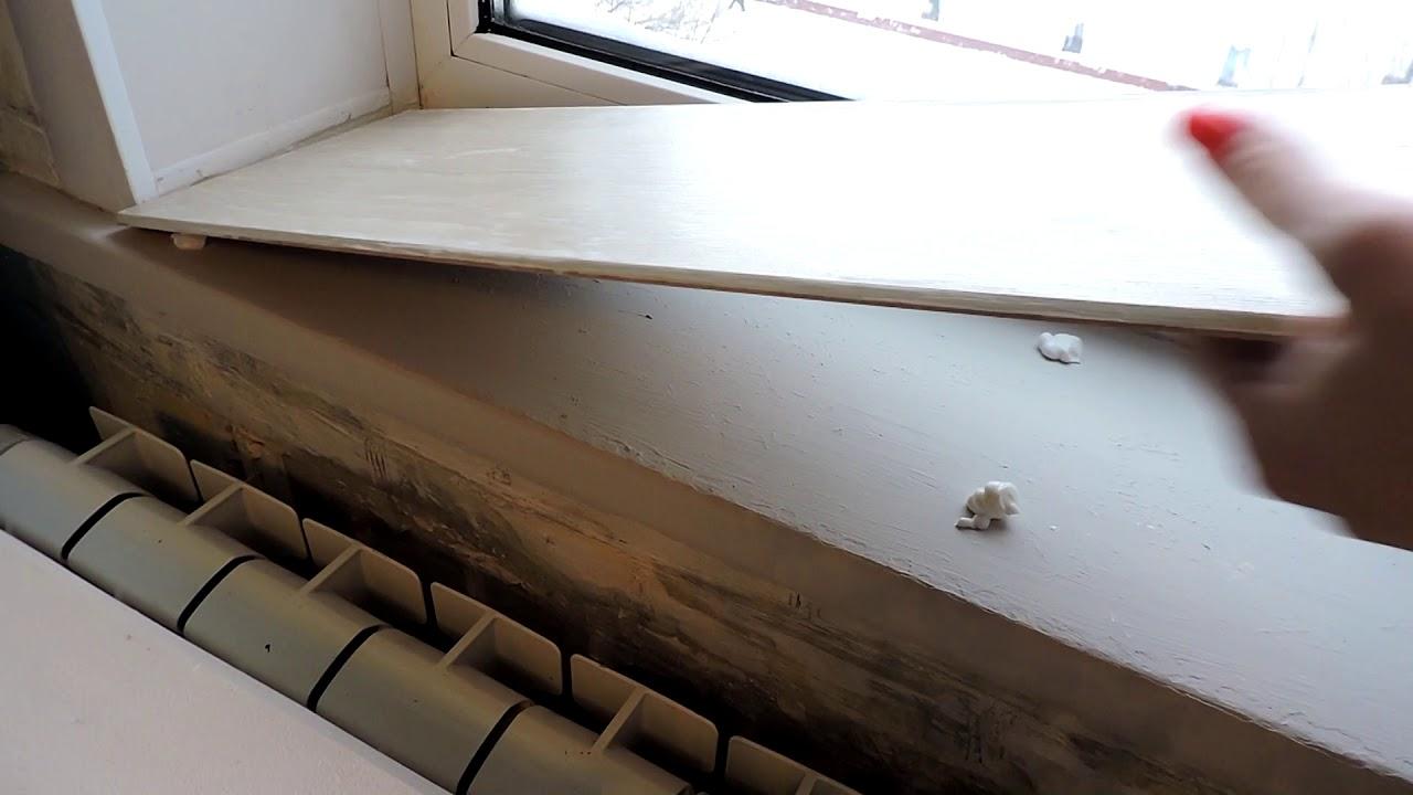картинка подоконник из ламината