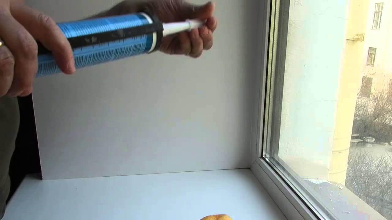 картинка засиликонить окно