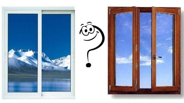 картинка деревянное и пластиковое окно
