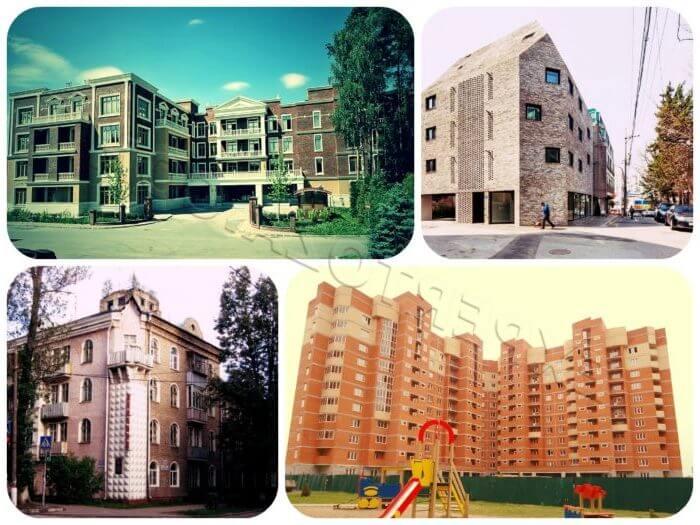 картинка типы многоэтажек