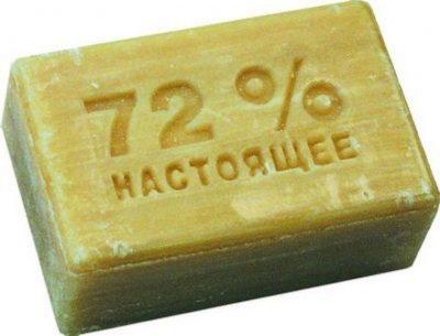 картинка хозяйственное мыло