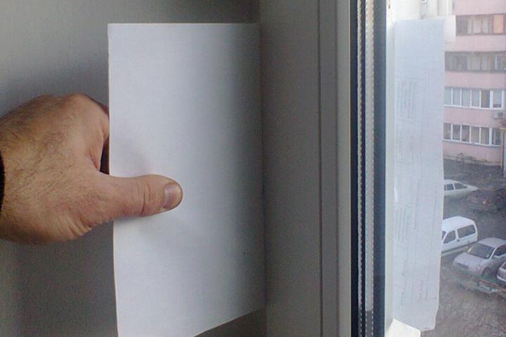 картинка проверка окна листом