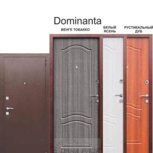 Входные двери Донецк: Dominanta