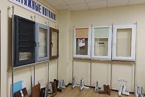 окна Донецк, ДНР офис ОкнаПроф